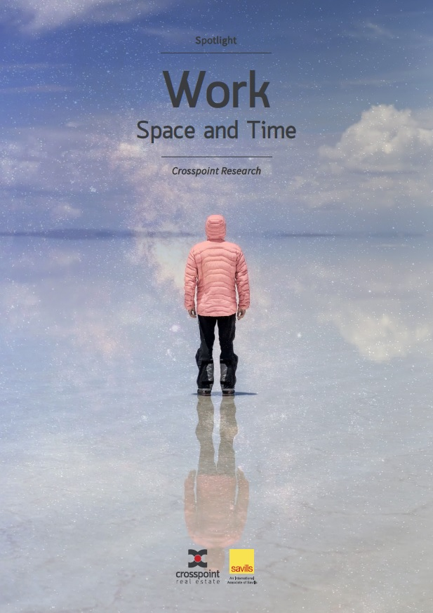 Cover WORK- Space and Time by Crosspoint- full